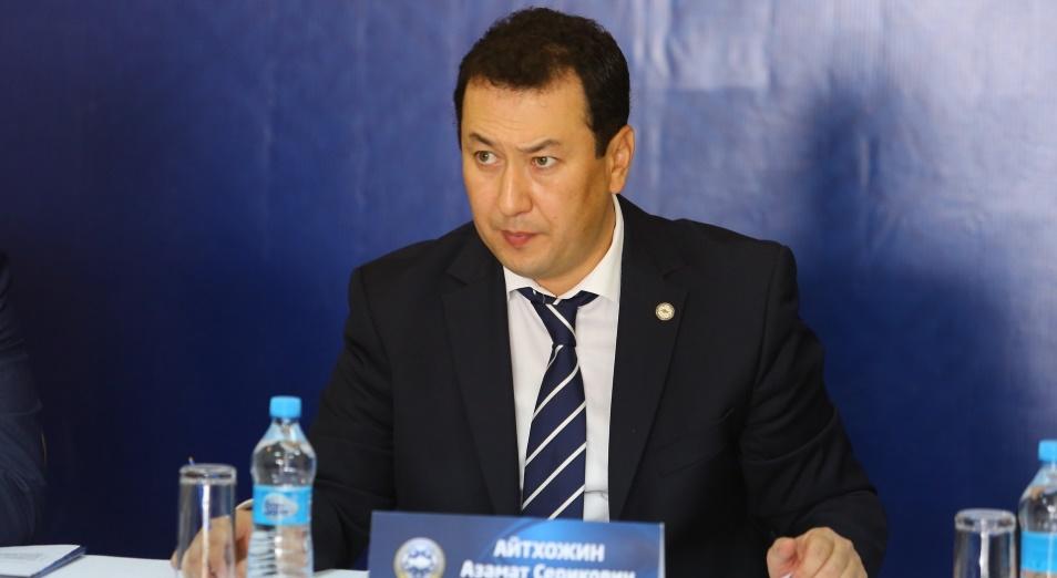 Чемпионат Алматыда өтетін болды