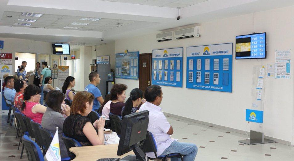 24 депозита ЖССБ проданы в онлайн-режиме