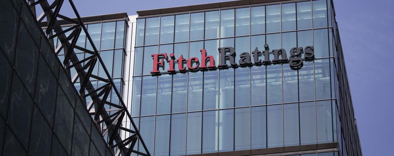 Fitch понизило рейтинг ККС до уровня «B+», прогноз «стабильный»