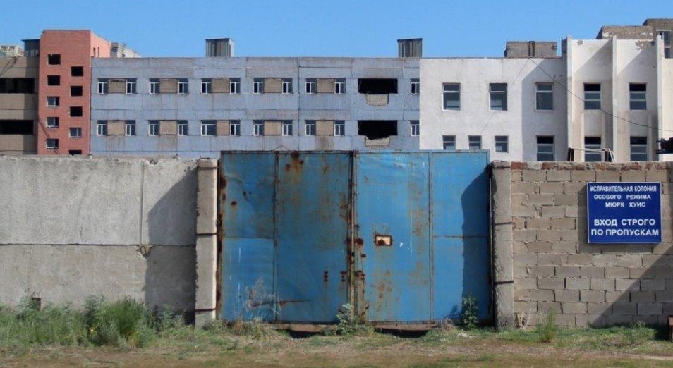 Тюрьму в Павлодаре удалось продать со второго раза и в 10 раз дешевле первоначальной цены