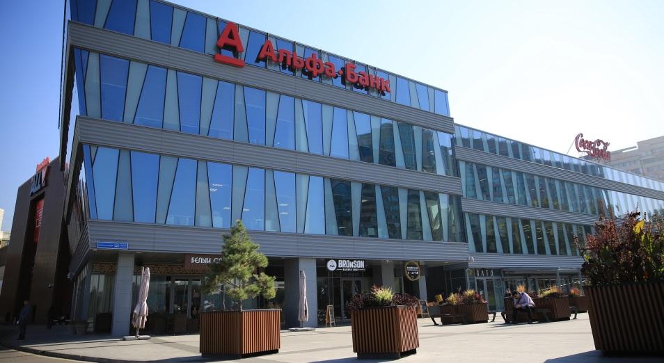 Альфа-Банк признали лучшим цифровым банком 2019 года