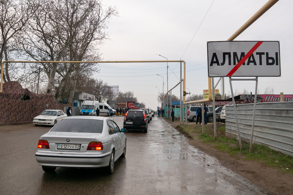 Разработана памятка по вопросам въезда в Алматы и выезда из города