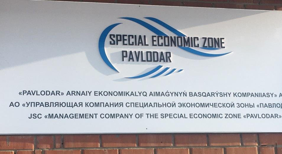 В Павлодарской области за первую пятилетку индустриализации было реализовано 68 проектов