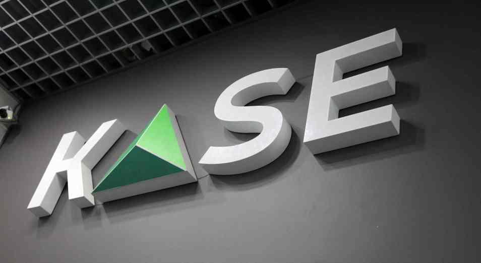 Крупные сделки с акциями дали KASE объемы