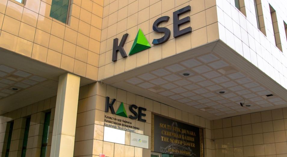 "Почему падают акции ""Казахтелекома"" и индекс KASE"