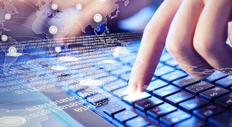 Развитие предпринимательства через цифровизацию