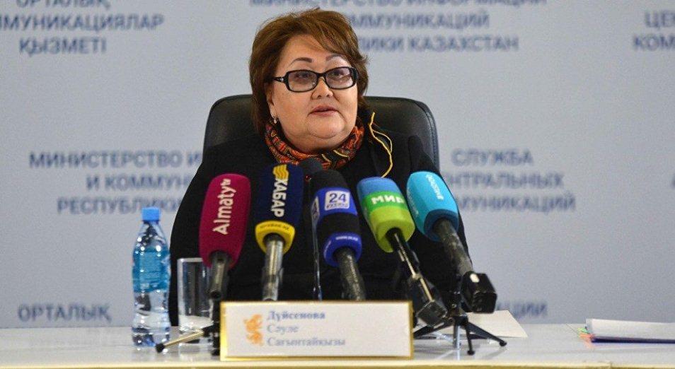 Повысить размер некоторых соцвыплат планируют в Казахстане