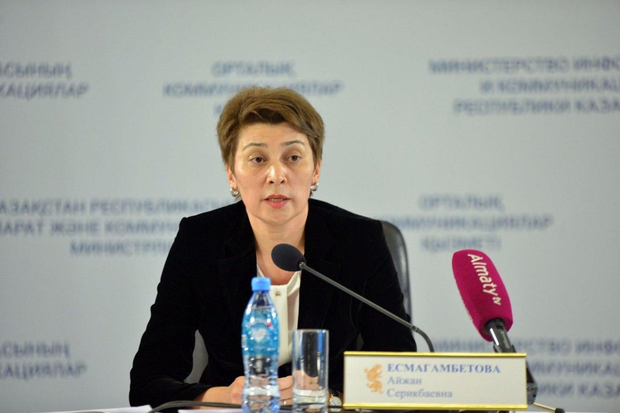 В Казахстане расширят полномочия главного санитарного врача