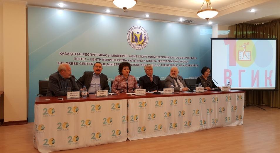 ВГИК поможет казахстанским кинематографистам снять фильм о борьбе с ИГИЛ