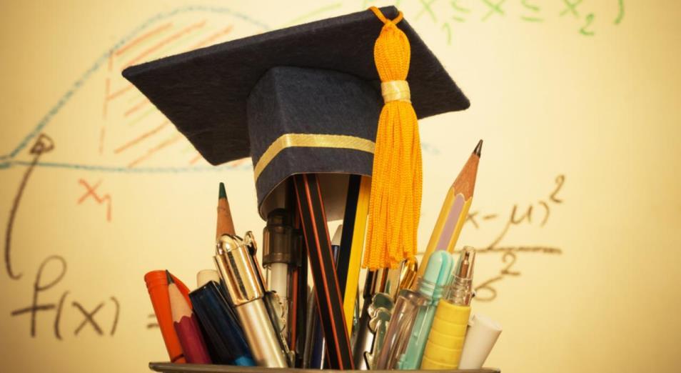Опубликован список грантов на 2020-2021 учебный год