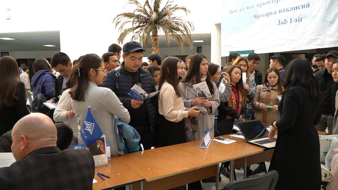 В Нур-Султане прошла ярмарка вакансий для молодежи