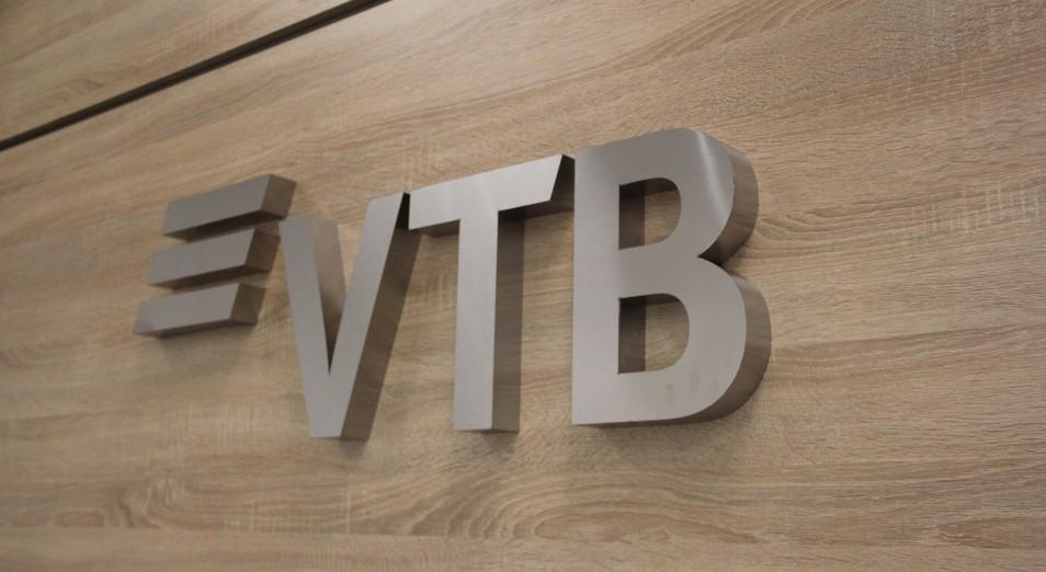 ВТБ ждет казахстанских предпринимателей в новых офисах и виртуальных кабинетах