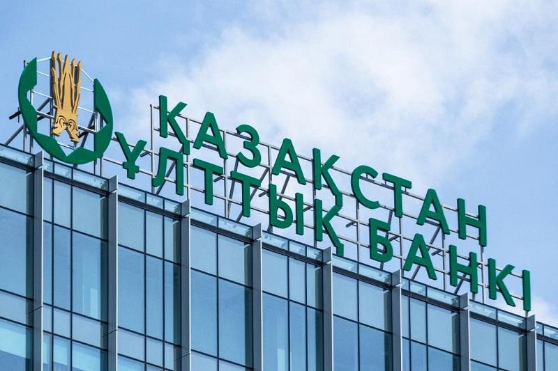 Нацбанк РК продлил срок действия установленных пределов отклонения курса инвалюты