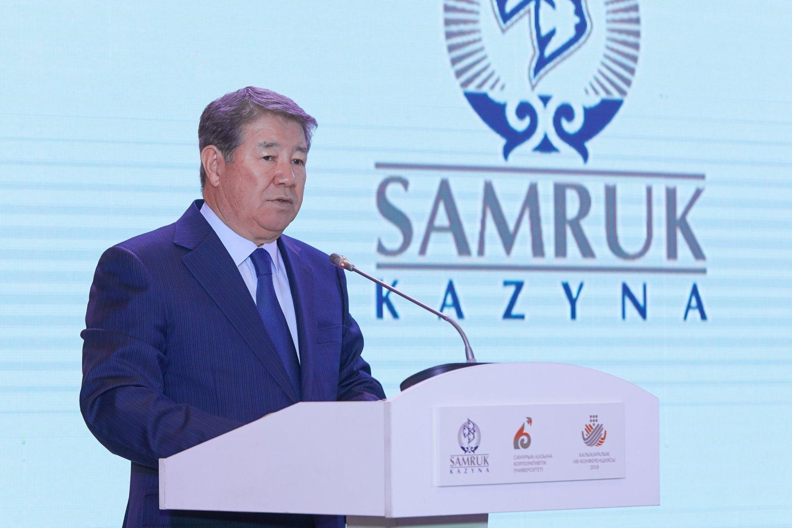 Назначены новые председатели правления АО «НК «Қазақстан темір жолы» и АО «НК «КазМунайГаз»