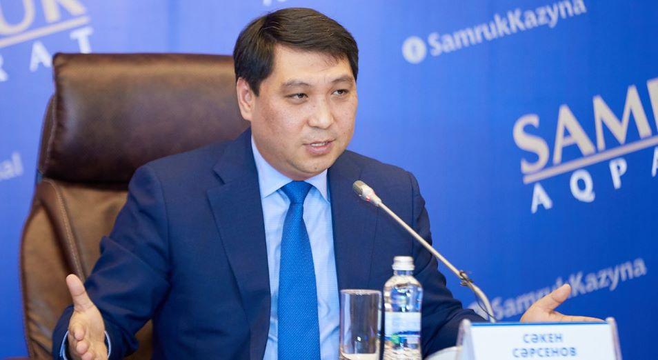 О выдаче пенсий и пособий «Казахстанской почтой»