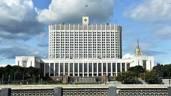 Правительство РФ подает в отставку