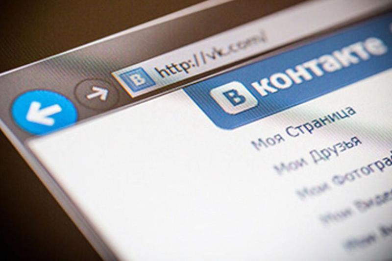 «ВКонтакте» открыла представительство в Казахстане