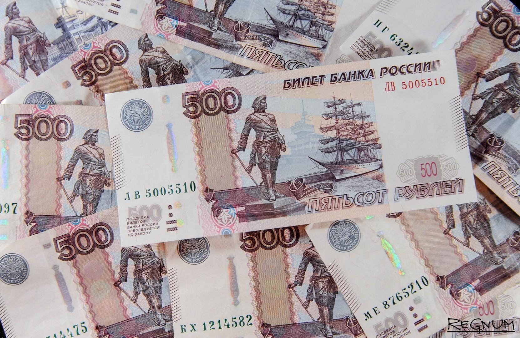 Правительство РФ в 11 раз намерено увеличить субсидии банкам на кредиты МСП