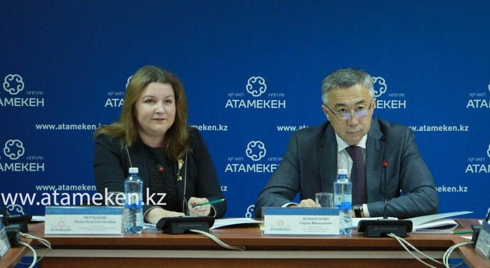 Барьеры для ведения бизнеса в пространстве ЕАЭС будут рассматривать на площадке «Атамекена»