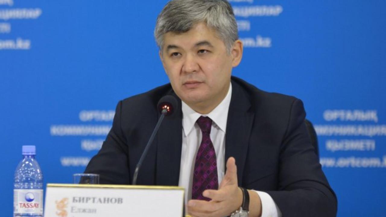 Елжан Биртанов выступит сегодня на Kazakhstan Healthcare Forum в Алматы