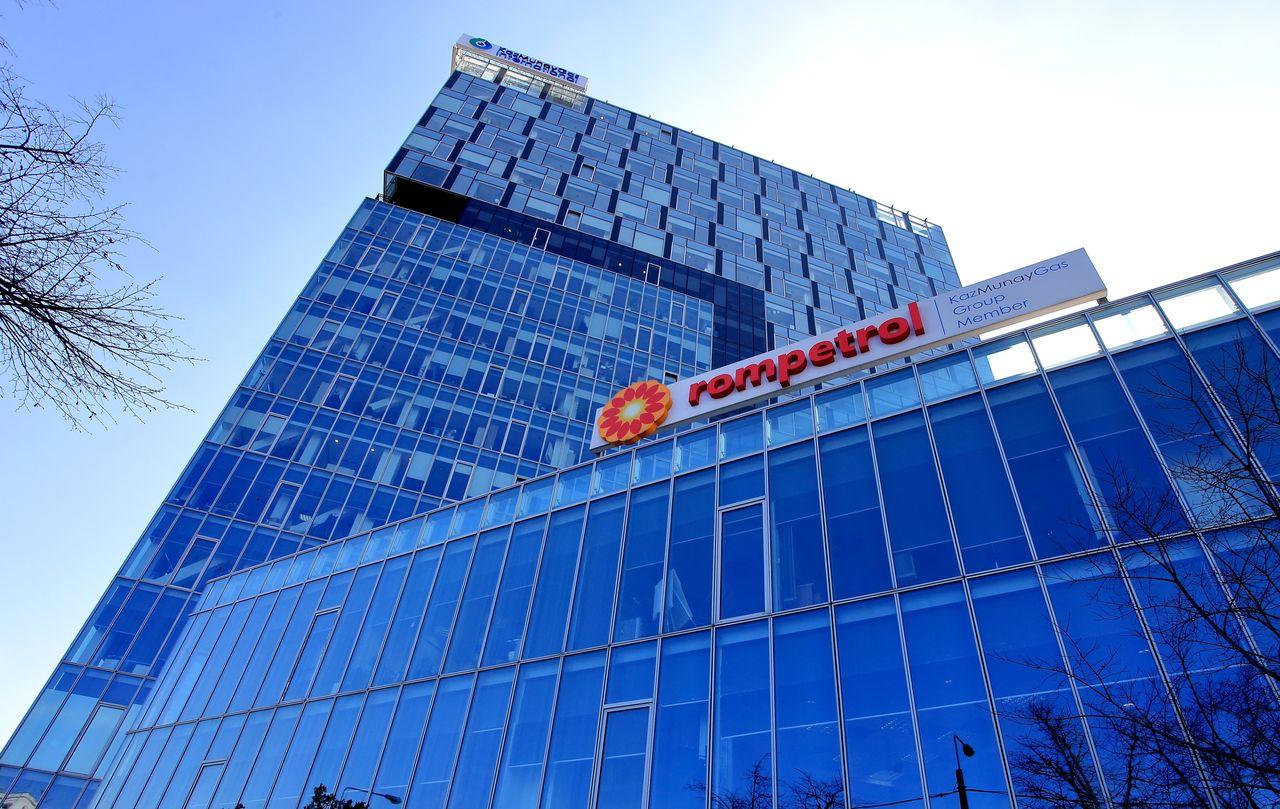 KMGI и правительство Румынии планируют объявить о создании совместного инвестфонда