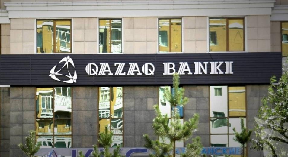 Qazaq Banki приостановили лицензию