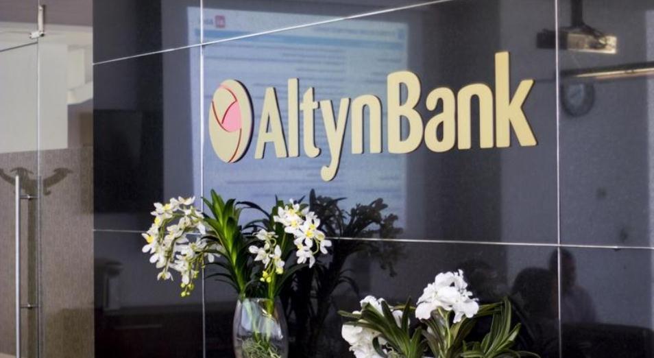 Народный банк продал 60% Altyn Bank