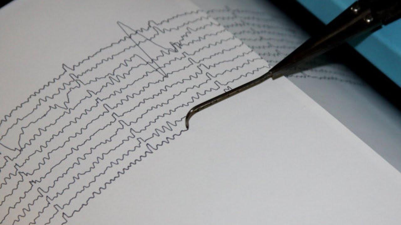 Очередное землетрясение произошло в 371 км от Алматы