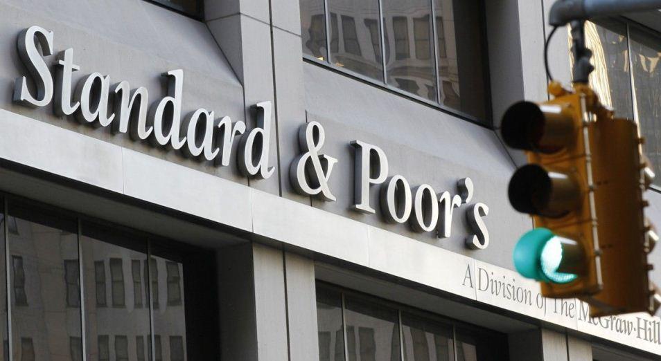 S&P подтвердило рейтинговые оценки Казахстана. Прогноз – «стабильный»