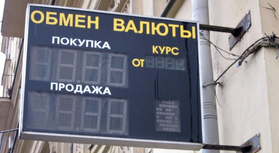 С 1 февраля обменные пункты будут работать с 09:00 до 20:00