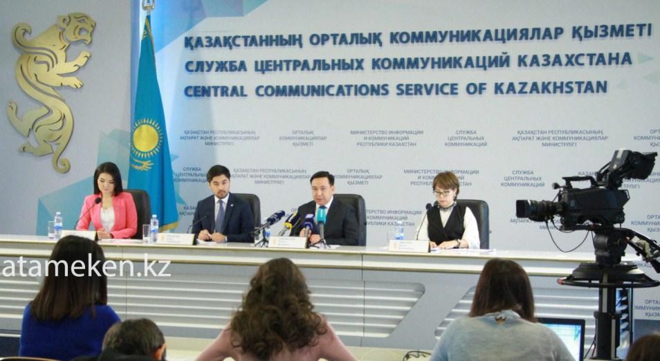 Лидеров и аутсайдеров рынка высшего образования определили в Казахстане