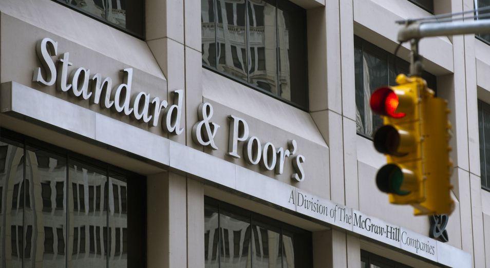 Standard and Poor's опубликовал рейтинги трёх казахстанских банков