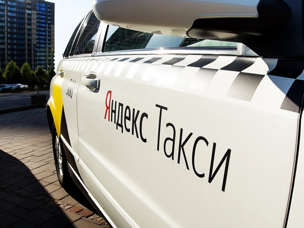 """""""Яндекс.Такси"""" предложило систему проверки водительских удостоверений для всего ЕАЭС"""