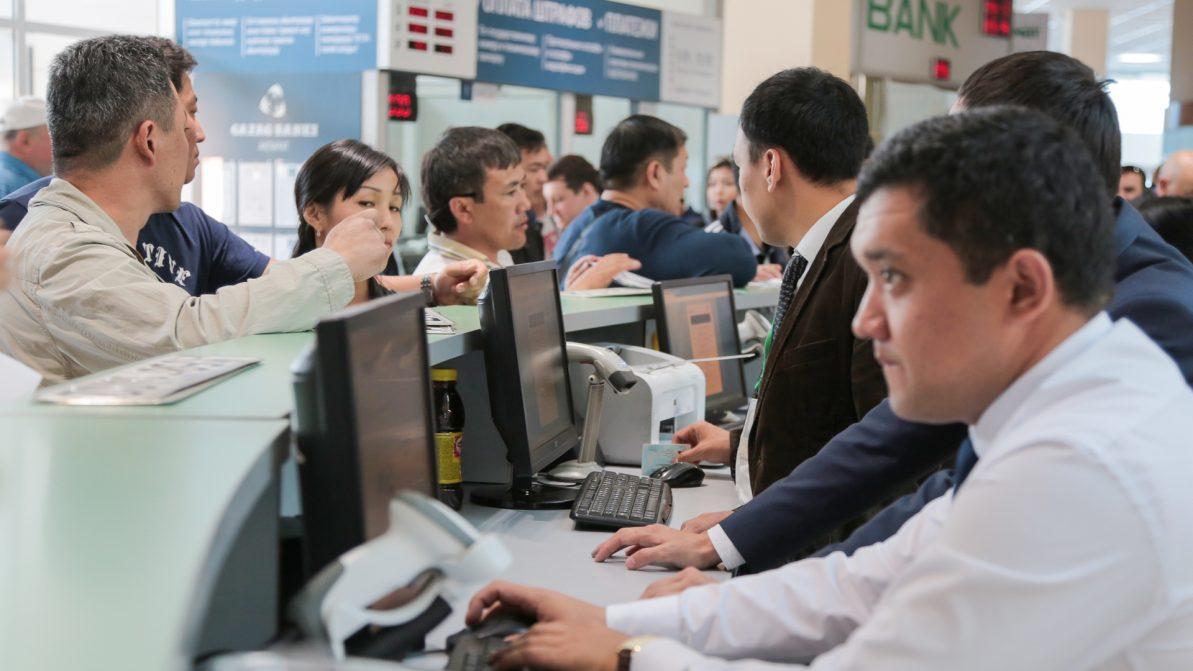 4 января в Казахстане не будут работать автоЦОНы