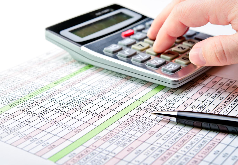 Минфин выявил финансовые нарушения на 212 млрд тенге