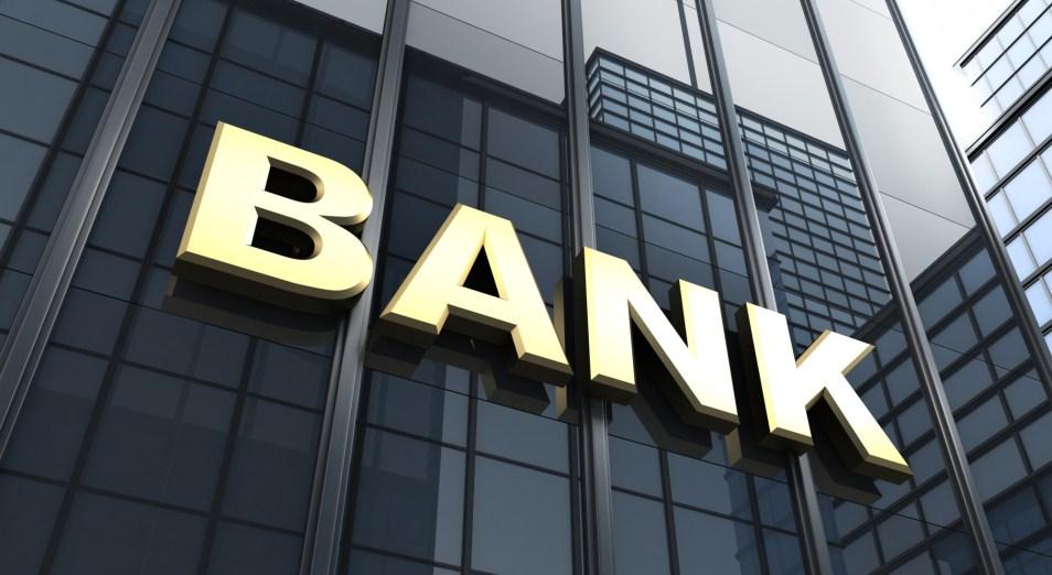 Роль банковского сектора в экономике продолжает падать