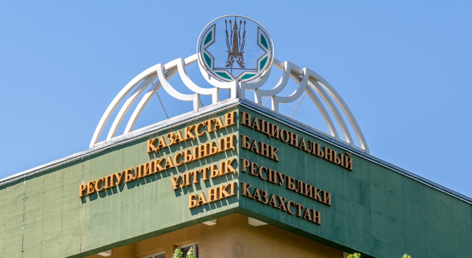 Валютные резервы Казахстана снизились на 500 млн долларов