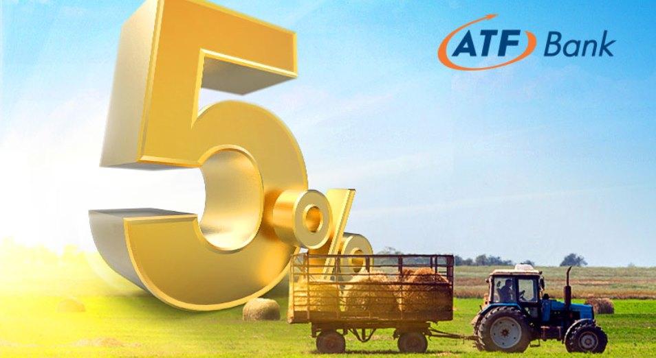 Фермерам – льготные кредиты от АТФБанка!