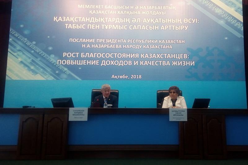 Необоснованного роста тарифов в Актюбинской области не будет – Сапарбаев