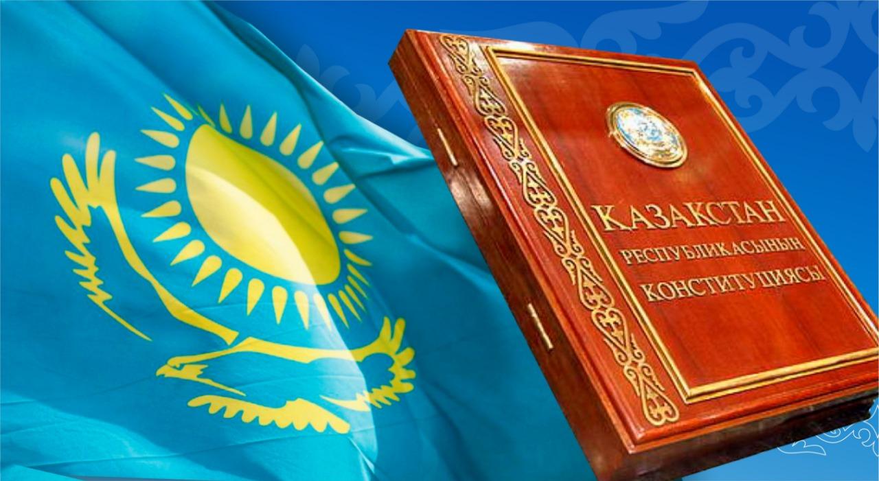 Казахстан отмечает 25-летие Конституции