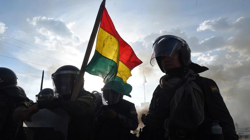 Сенат Боливии одобрил законопроект о созыве новых выборов президента