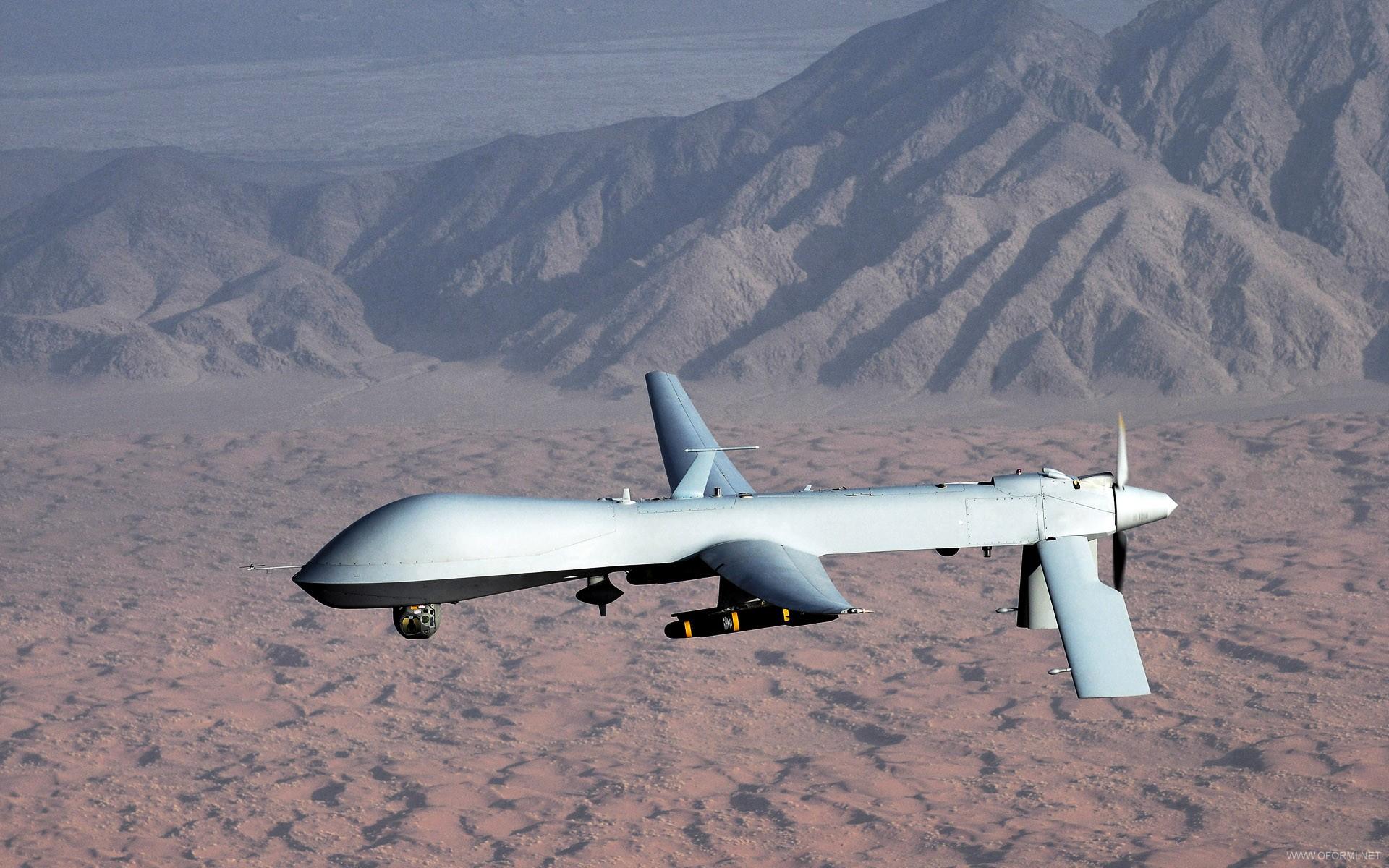 Йеменские мятежники заявили, что сбили беспилотник производства США
