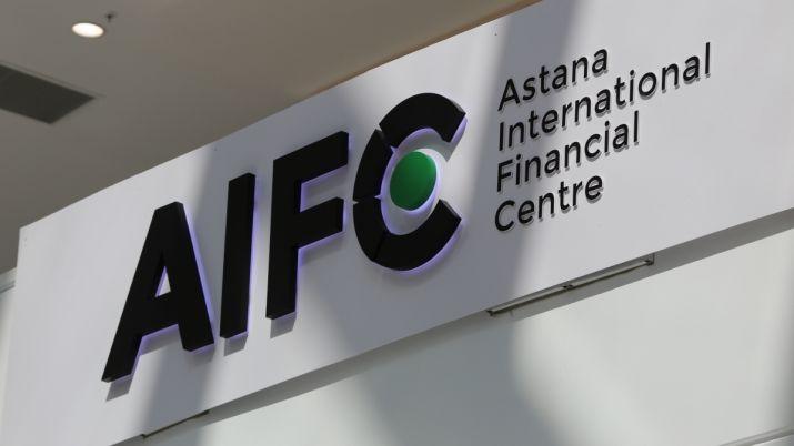 Келимбетов рассчитывает привлечь на AIX порядка 500 компаний к концу 2020 года