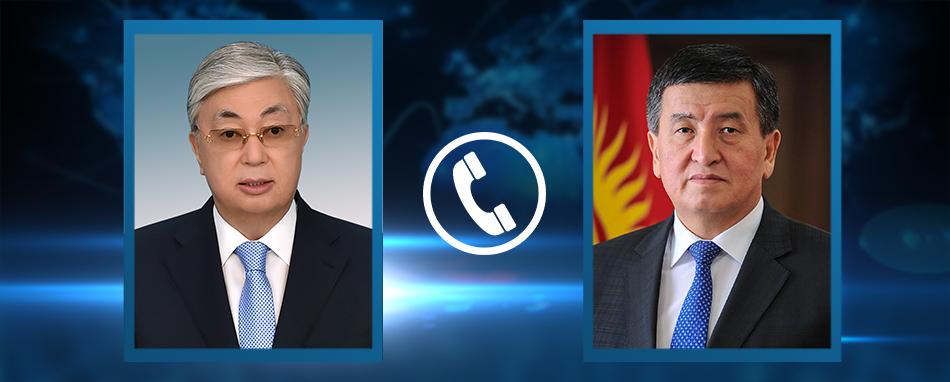 Қырғызстан мен Қазақстан Президенттері телефон арқылы сөйлесті