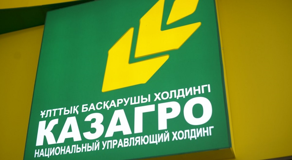 АО «НУХ «КазАгро» грозит дефолт?