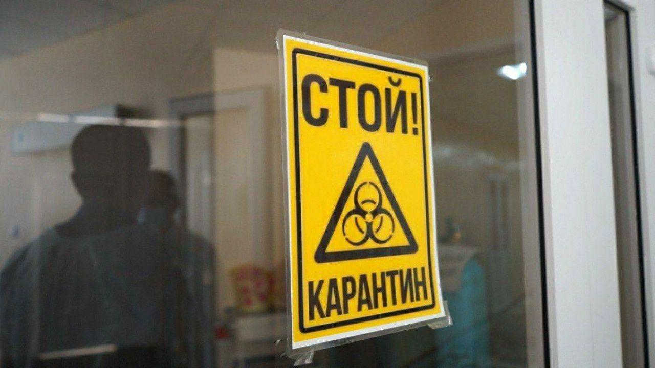 В Атырауской области продлили карантинные ограничения