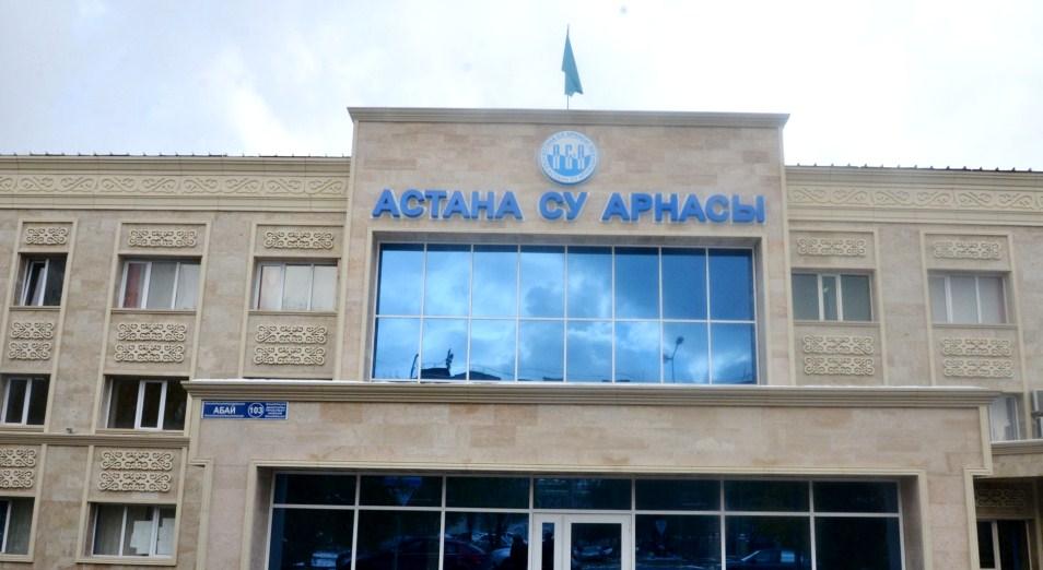 На водопотери «Астана су арнасы» уходит каждый пятый кубометр воды