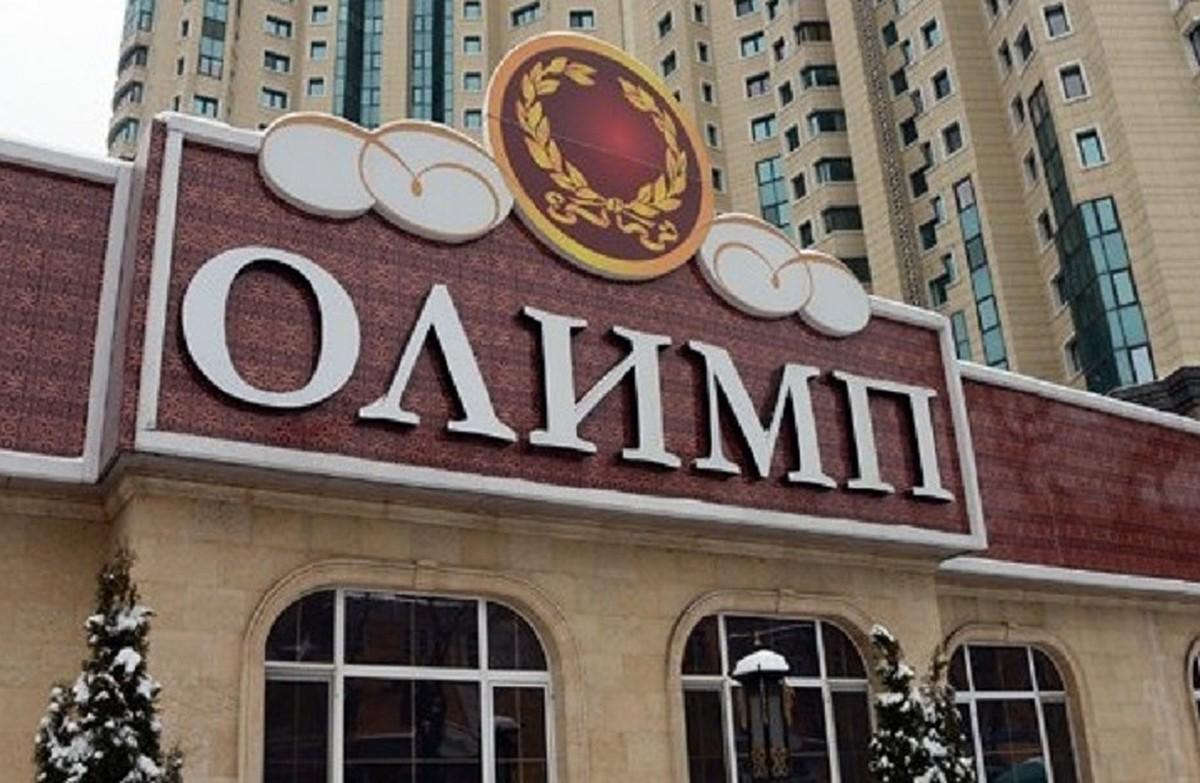 Деятельность букмекерских контор «Олимп» приостановили в Казахстане