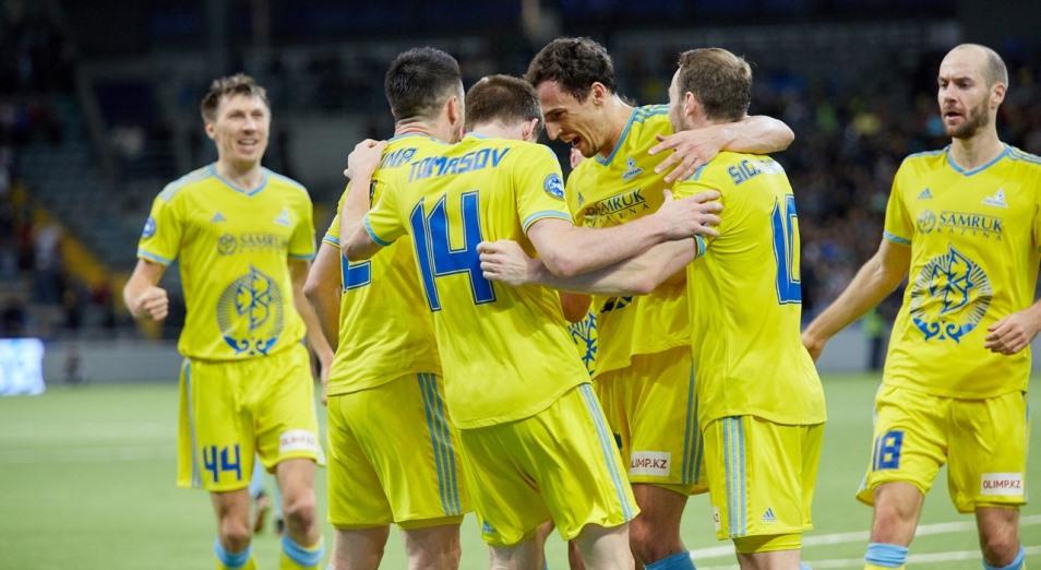 «Астана» в четвертый раз подряд сыграет в группе ЛЕ