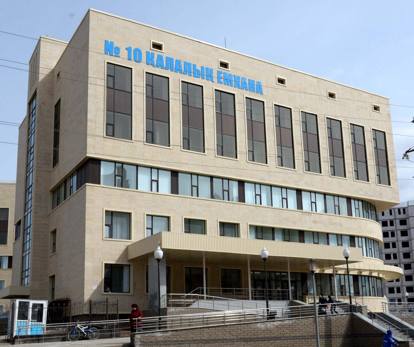 Варианты приватизации столичных поликлиник рассматривают в Астане